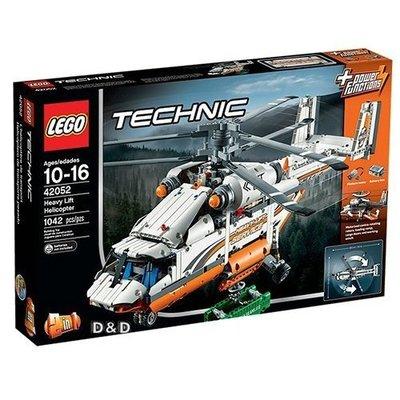 2016 LEGO 42052 樂高 TECHNIC科技系列 重型運輸直升機