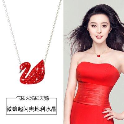 【高CP值】玫瑰韓國紅色天鵝項鍊鎖骨鍊女凱施蒂S925金氣質吊墜純銀鍍韓版/韓國風