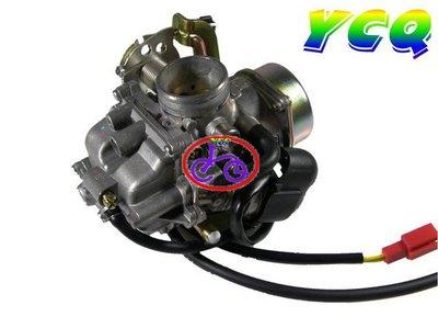 KEIHIN製CVK30化油器RS//勁戰//(附贈2顆主油嘴-號數任選){後拉}