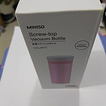 最新產品,MINIS0 Screw一topVacuum BottIe。100%全新品。保溫杯。200MLMADE IN JAPAN。$100