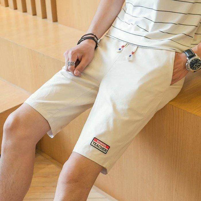 夏季沙灘褲男士短褲休閒褲夏天大褲衩寬鬆中褲直筒運動五分褲子潮