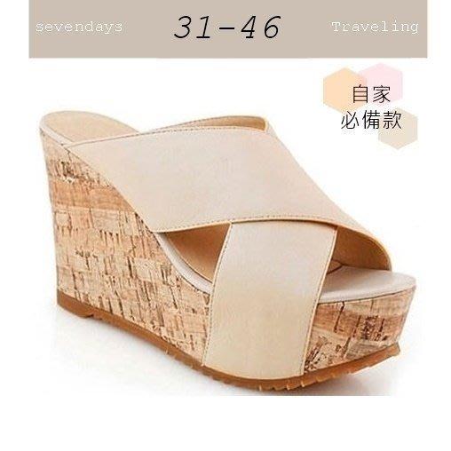 大尺碼女鞋小尺碼女鞋羅馬風防水台楔型厚底拖鞋女鞋裸色(31-43444546)現貨#七日旅行
