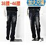 【肚子大】B744- 加大尺碼- 休閒牛仔褲- 鬼洗...