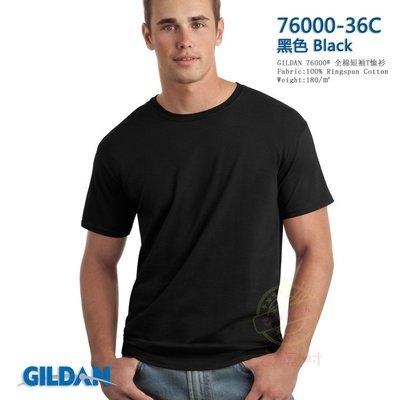 【VIC】正品 GILDAN 76000 美國棉無接縫圓筒T 素TEE 男女皆可 短tee 棉tee 純棉 吉爾登