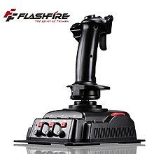 FlashFire 響尾蛇6號 飛行搖桿 飛行遊戲桿 JS3601V