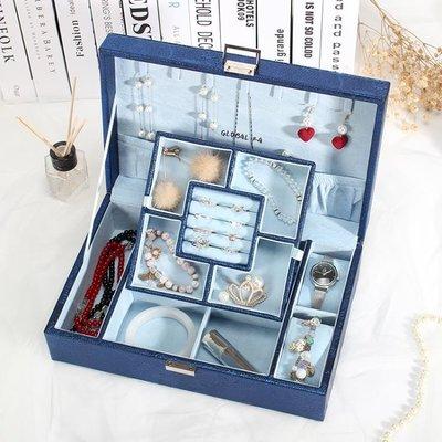 首飾盒 大容量家用首飾收納盒手飾品盒公主歐式項鍊耳環盒簡約 -全