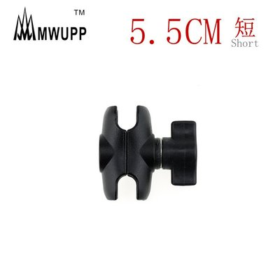 【現貨】MWUPP 短版支架 短關節 ...
