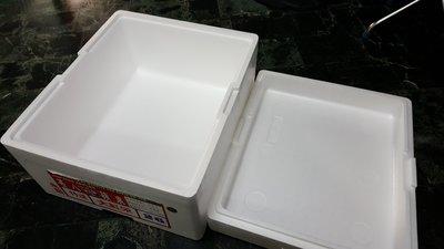 日本強化型二手保麗龍箱(含蓋子)(適合蔬果類運送、種植花草蔬菜、保溫箱、保冰桶....等),歡迎自取!!