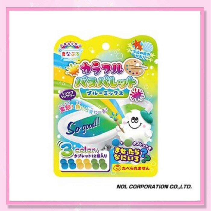 <益嬰房>唯可 日本NOL-趣味調色盤入浴錠(藍色)(海風香)