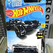 Hotwheels Batman Justice League Batmobile Hot Wheels