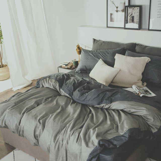 MIT精梳棉-床包薄被套組/雙人【艾維斯-黑灰】絲薇諾