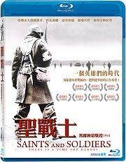 <<影音風暴>>(藍光電影)聖戰士-馬爾梅第戰役1944  藍光 BD  全107分鐘(下標即賣)120148