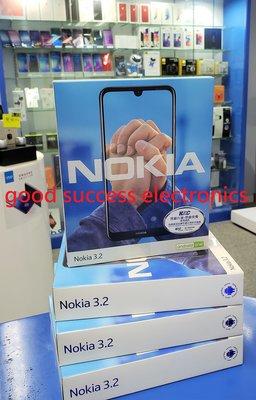 Nokia 3.2 (3GB+32GB) 6.26吋 全新香港行貨 原廠一年保養