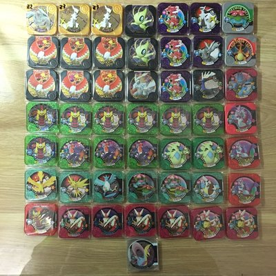 神奇寶貝 Tretta 方型卡匣福袋 必中四星卡 有機會獲得 究極金卡 傳說黑卡 冠軍紫閃卡 限量50包