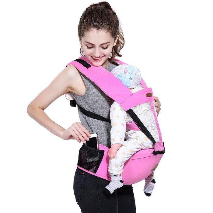 嬰兒背帶腰凳多功能四季通用小孩前抱式寶寶坐登新生兒童抱娃神器