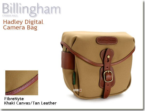 ☆相機王☆Billingham Hadley Digital﹝白金漢側背包﹞Fibernyte 卡其色 / 褐色【士林】
