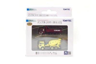 TOMYTEC 1/150 N規 自卸車 & 日野超級海豚 水泥車 A組 (28293)
