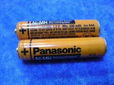 國際 無線電話 專用充電電池 PANASONIC 4號 AAA HHR65 HHR55 HHR-65 630MAH 55