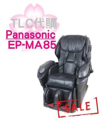 【TLC】日本進口Panasonic EP-MA86M 溫感按摩椅❀展示品❀(17-05)