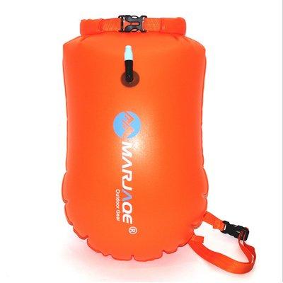 PUSH!戶外用品可充氣漂流袋跟屁救生包救援游泳包防水桶包20L P132