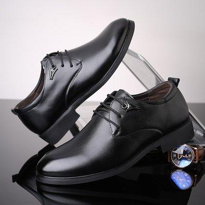 【時尚先生男裝】大碼男鞋2020春夏新款正裝男士皮鞋低幫超纖英倫商務休閑單鞋系帶 2005240174