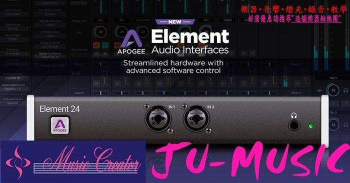 造韻樂器音響-JU-MUSIC- 全新 Apogee Element 24 Thunderbolt 錄音介面 2進 4出
