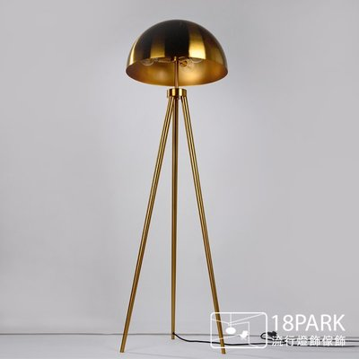 【18Park 】金屬時尚 Star instrument floor lamp [ 星象儀落地燈 ]
