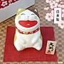我思美【嚴選】大笑貓咪 ( 三色貓 ) 日本製 / 招財貓