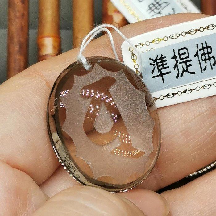 準提佛母 準提觀音 種子字 中國結項鍊 墬飾 3A級茶晶 清透漂㊣結緣價一件880元~二姐的店~Z39-1