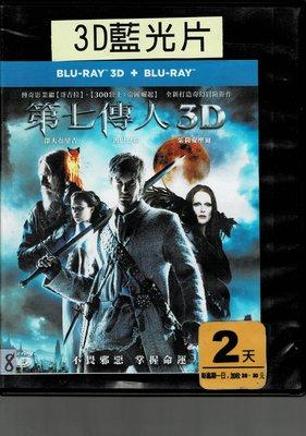 *老闆跑路*第七傳人 BD  3D 單碟版二手片,實品如圖,下標即賣,請看關於我