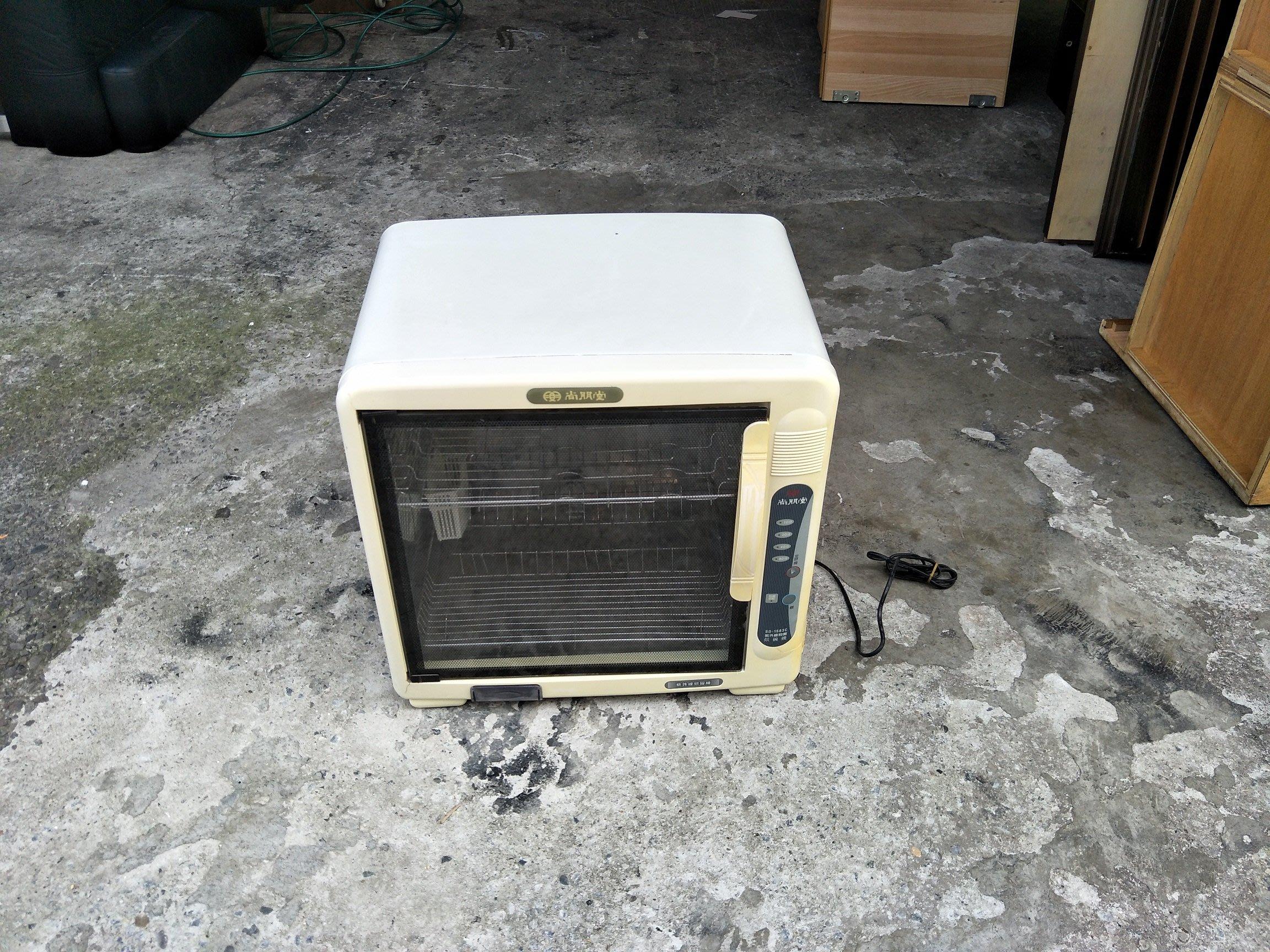 【安鑫】~尚朋堂烘碗機SD-1583C 雙層紫外線殺菌烘碗機 微電腦餐具烘乾機 歡迎土城自取!【A093】