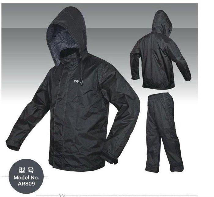 【購物百分百】正品POLE寶麗摩托機車騎行服雨衣套裝防水雪克面料AR809黑色