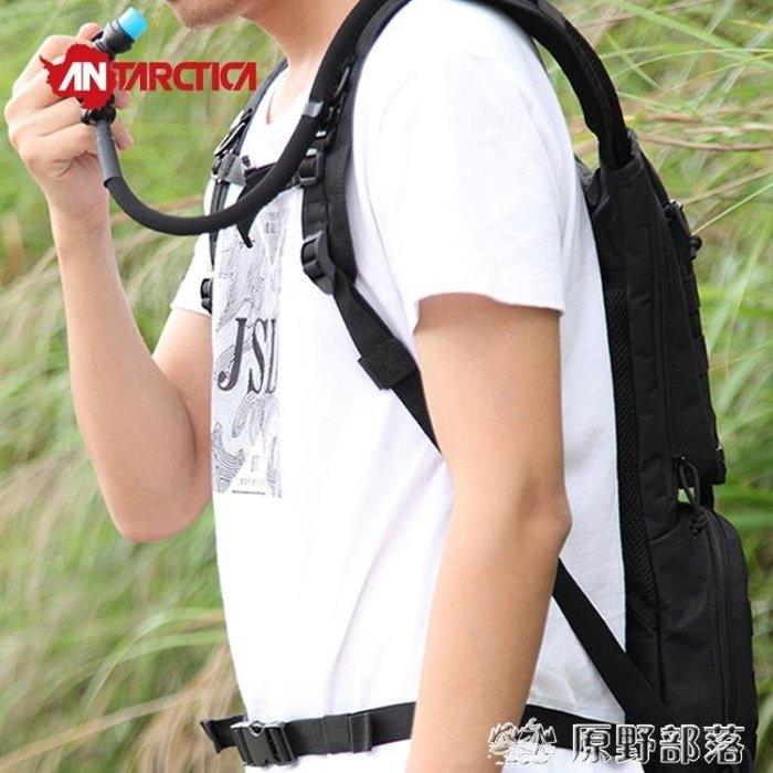 戰術背包 戶外運動硅膠水袋便攜喝水大容量跑步騎行登山飲水袋軍迷用品水囊 原野部落