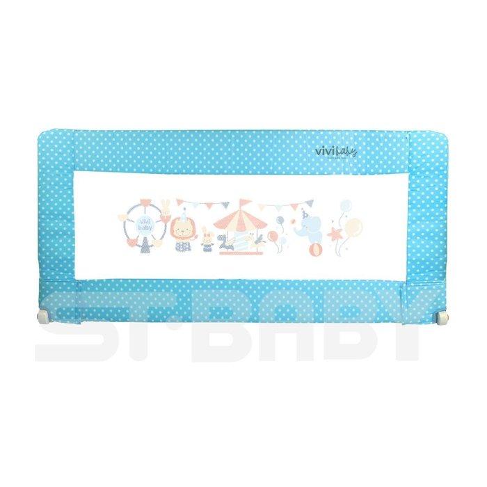 Vivibaby-兒童用床邊護欄150*70cm(歡樂馬戲團)K02735