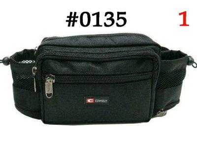 【菲歐娜】6059-1-(特價拍品)COMELY多夾層兩側水壺袋腰包(黑)0135