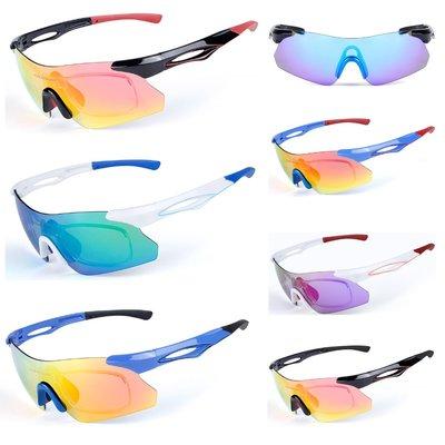 【綠色運動】2017新款 歐寶來SP0900騎行單支戶外護目鏡 太陽運動風鏡 無邊框眼鏡 騎行眼鏡 超清偏光眼鏡 歐