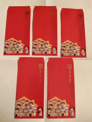 勞動部紅包袋(1包5入) 勞保局 勞動部勞工保險局