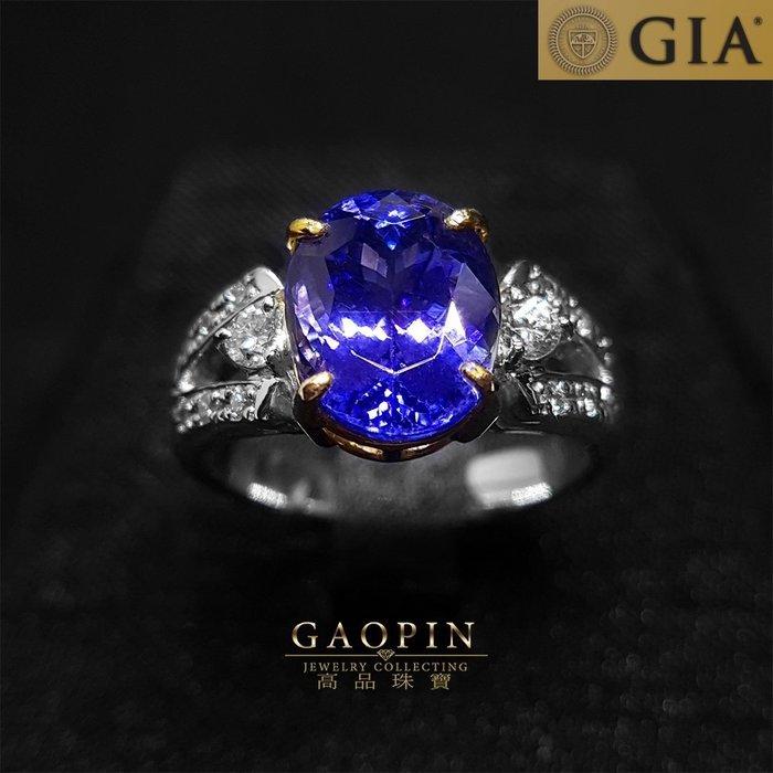 【高品珠寶】GIA頂級無燒5.13克拉稀有無燒丹泉石《極光》戒指 附贈GIA國際證 女戒 男戒 白金#3855