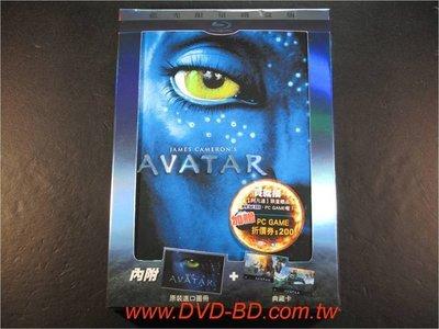 [藍光BD] - 阿凡達 Avatar 限量鐵盒版 ( 得利公司貨 ) 原裝進口圖冊 + 典藏卡