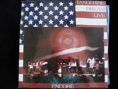 【198廣場】Tangerine-Dream- Live Encore一套2張(............台版)ELP/A