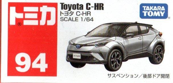 傑仲(有發票)麗嬰國際 公司貨 多美小汽車 Toyota C-HR 豐田 編號:094 TM094A4