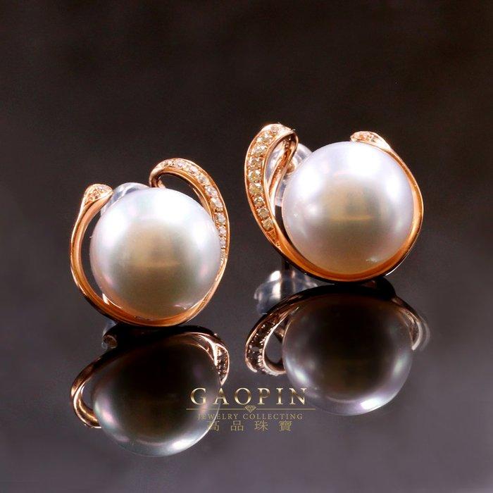 【高品珠寶】天然南洋珍珠耳環 母親節禮物 18K #2987