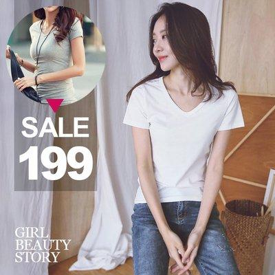 超哥小舖【T8015】休閒舒適知性美低胸V領短袖修身素面T恤上衣