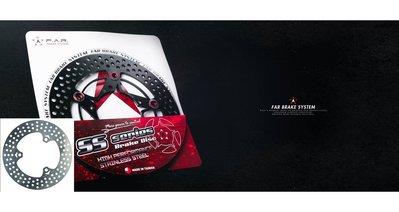 FAR 赤鬼 SS 浮動碟盤 圓碟 前碟+後碟 245MM 勁戰 新勁戰 三代戰 四代戰 五代勁戰 BWS