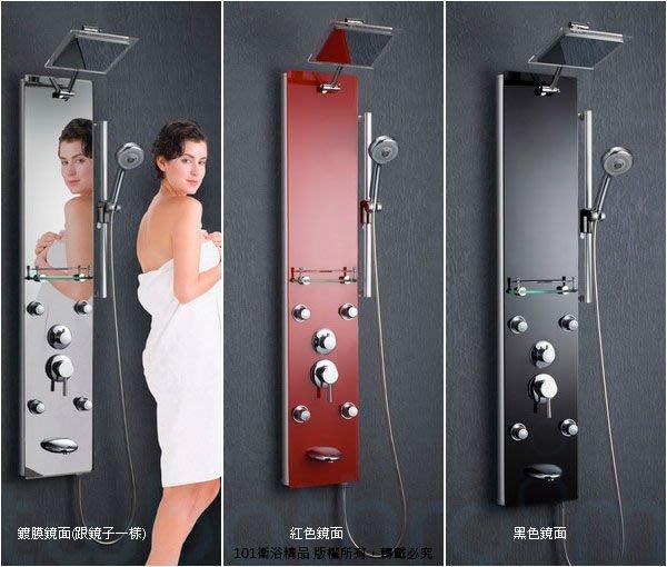 《101衛浴精品》強化玻璃鏡面淋浴柱785-391,有黑/紅/鍍銀色三款,噴嘴可換【貨到付款】