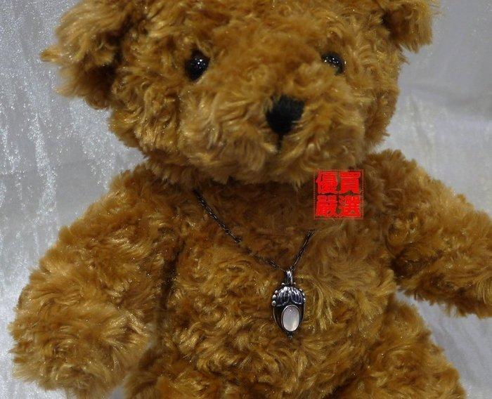 優買二手精品名牌店 喬治傑生 Georg Jensen 2003 年度 玫瑰石 寶石 925 銀 項鍊 首刻 GJ 丹麥