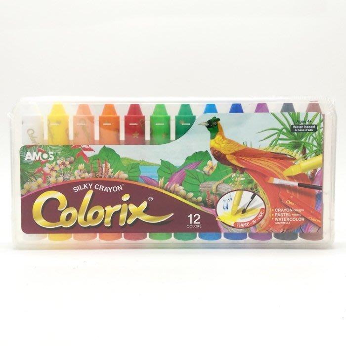 【三元】韓國 AMOS 兒童蠟筆 無毒可水洗旋轉 畫筆 油畫 寶寶塗鴉筆12色