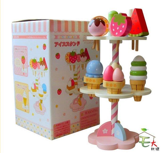 【阿LIN】193557 木冰淇淋樹 三層冰淇淋 木冰淇淋樹 扮家家酒 角色扮演 木製玩具 水果 草莓