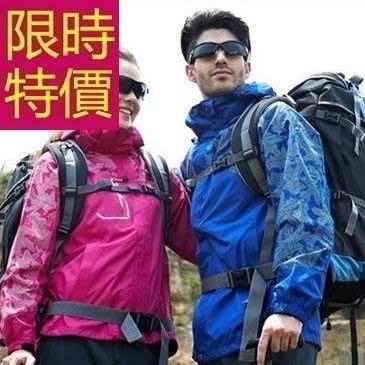 登山外套-透氣防風防水保暖情侶款滑雪夾克(單件)62y36[獨家進口][米蘭精品]