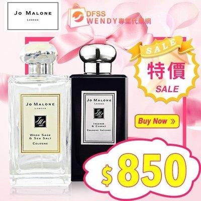 Wendy代購 新品促銷限時6折 Jo...